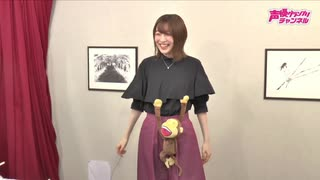 【MC上田麗奈】アトリエReina 第53回
