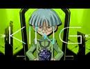 【遊戯王UTAU】HAGAもある意味でKING【インセクター羽蛾誕生記念】