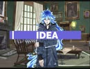 ⭐️Lyric Video⭐️ IDEA - Purp H