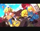 【MMD 聖剣伝説3 TRIALS of MANA】ケヴィンとシャルロットでポジティブ・パレード