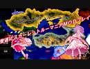 【HOI4】普通にスカーレットルーマニアMODプレイ【ゆっくり実況】