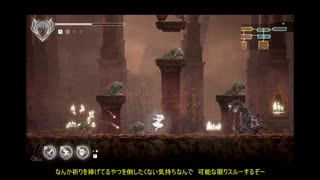 EnderLilies 弦巻マキ実況part15