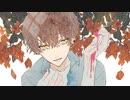ブーゲンビリア / 香椎モイミ (Cover) 【ロイド】
