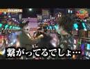 ボツ企画やりまSP!! 第3話(3/4)