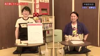 【会員価格】ゲストは吉野裕行さんが登場!! 阿部敦の声優百貨店#99<後編>