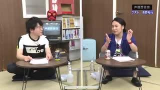 【ダイジェスト】ゲストは 吉野裕行さんが登場!! 阿部敦の声優百貨店#99