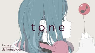 【UTAU / 星水晶】daikonspiders「tone」