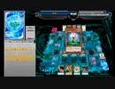 【遊戯王ADS】甲虫装機でトポロジックロータスワンキル【インゼクター】