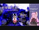 【ニコ生切り抜き】東方妖々夢 Exクリア【そこそこ高画質・そこそこ高音質】