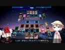【遊戯王ADS】ボイロ達の大会参加(と制限改訂)【VOICEROID】