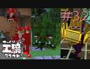 ゆっくり工魔クラフトS7 Part32【minecraft1.16.5】0269