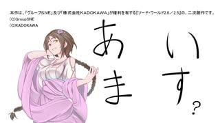 【卓M@S】さらばダーレスブルグ ダウンロ