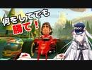 【アリアル実況】【CoeFont実況】何をしてでも勝て!【F1 RACE STARS】