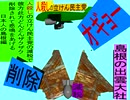 人殺しの立憲民主党の爆撃機が日本各地を減税爆弾で破壊するアニメーション島根編 島根の出雲大社に爆撃機が登場し減税爆弾を投下し爆発し削除が行われ島根県民が悲鳴をあげる