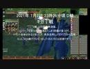 【MoE】 MasterofEpic 対人戦動画 (EEE/犠牲部)  その38