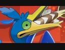 【実況】「ぼうふう」と「なみのり」してるだけで敵が溶けていく【ポケモンユナイト/Pokemon UNITE】