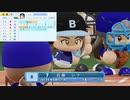 【アイマス×パワプロ】熱闘!シンデレラリーグ part50【第五節 第2試合】