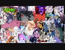 【Nico Box向け】2020年限定歌ってみたノンストップメドレー-完全版-