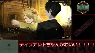 Library of Ruina 真END RTA 19時間59分58秒 Part6/?