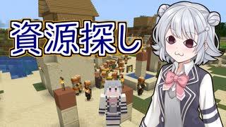 【Minecraft】小春六花は死にたくない #3
