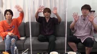 沢城千春 仲村宗悟 山中拓也のメゾン・ド・カオス #3(前半放送) part2