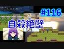 頭「咲-saki-」でセラフィックブルー #116:すばらな景色を見て何を思うか