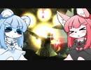 【MHXX 3ds】ニャりきり狩猟日記 p.5【琴葉姉妹実況】