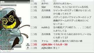 #628-2 2021年4月17日(土) 【イケおじラジ