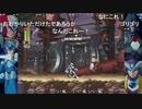 シーガさんとaisssyさんの ロックマンX6 アニバーサリー コレクション【実況プレイ】その5