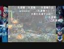 シーガさんとaisssyさんの ロックマンX6 アニバーサリー コレクション【実況プレイ】その8