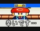 【パワプロ11】#6 もう何も辛くない!最強チームに仲間入りだ!!【大正義ペナント・ゆっくり実況】