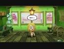 【相葉夕美と行く】Yumiitopia Part.09【ミートピア】