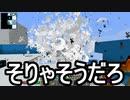 【Minecraft】ありきたりな高度工業S2 #75【FTB Interactions】【ゆっくり実況】