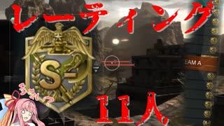 【GBO2】琴葉茜のVやねん!バトオペ2(ガル