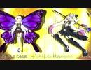 【6面ボスBGM】月華の鱗舞 ~ Moonshined Lepidoptera【電方華蝶風月】