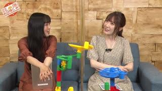 【アーカイヴ】日笠・日高のお日様ぐみ! 第88回
