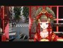 【R18】渋谷ストリップ道頓堀劇場への行き方【しくじり性教育】