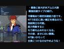 ユーザーアップデート(Mod)の配布【Gジェネクロスレイズ】