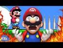 [SMG4]マリオがUnfair Marioを実況プレイ(+しょぼんのアクション)
