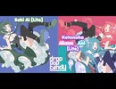 【琴葉茜・葵 [Lite] + Saki AI [Lite]】Pop Drop Candy 【カバー】