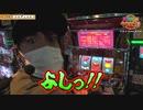 ボツ企画やりまSP!! 第4話(4/4)