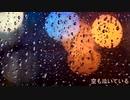 ボカロ 【涙模様】オリジナル