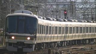 【鉄道PV】ここにいたこと【網干区221系A