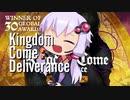 【Kingdom Come Deliverance】結月ゆかりのクマン人虐待伝説...