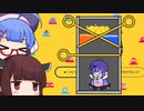【はじめてゲームプログラミング】ウナきりのゲーム作り ピン...