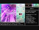 【ゆっくり実況】東方虹龍洞 Lunatic 極力避けないノーミスクリア解説(参考リプレイ×5付き)