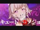 【MMDウマ娘】カレンチャン/キュートなカノジョ【ウマ娘プリ...