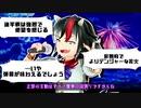 【東方MMD】天邪鬼と陰陽玉考察【虹龍洞考察】