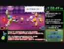 【RTA】マリルイ1DX クッパ軍団RPG 3時間46分18秒【part3】