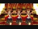 【ミリシタ】ARMooo(真美・律子・亜美)「Harmony 4 You」【ソロMV(合唱版)】